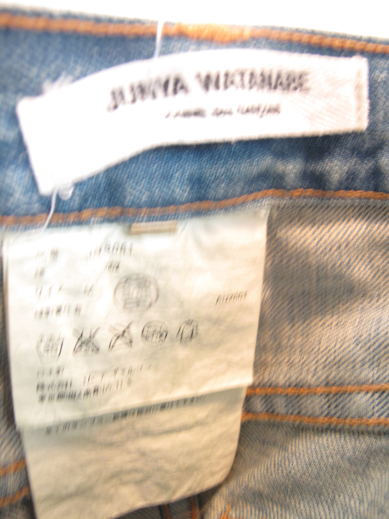 JUNYA WATANABE denim twisted skirt