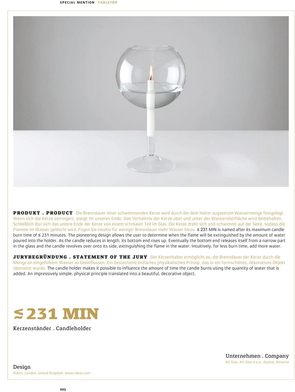 The ≲ 231 MIN in the German Design Award book of Excellent Product Design