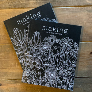 making Magazine No.6 black/white