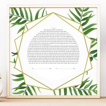 Geometric Leaves Print