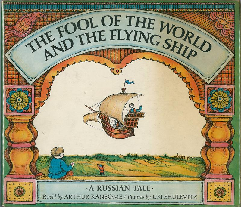 Fool of the World and the Flying Ship