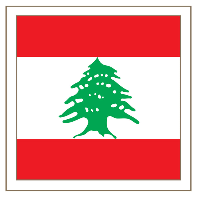 Lebanon (Music Album)