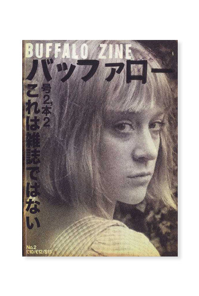 Buffalo Zine, Issue 2