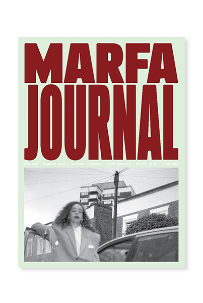 Marfa Journal, #6