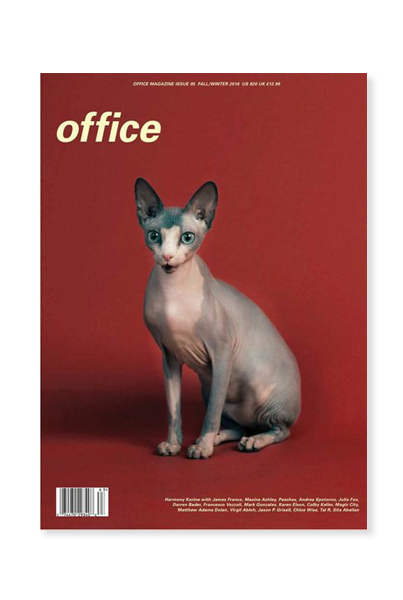 Office Magazine, Issue 5