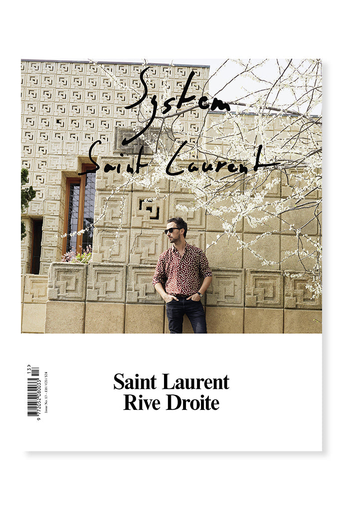 System Magazine, Issue 13