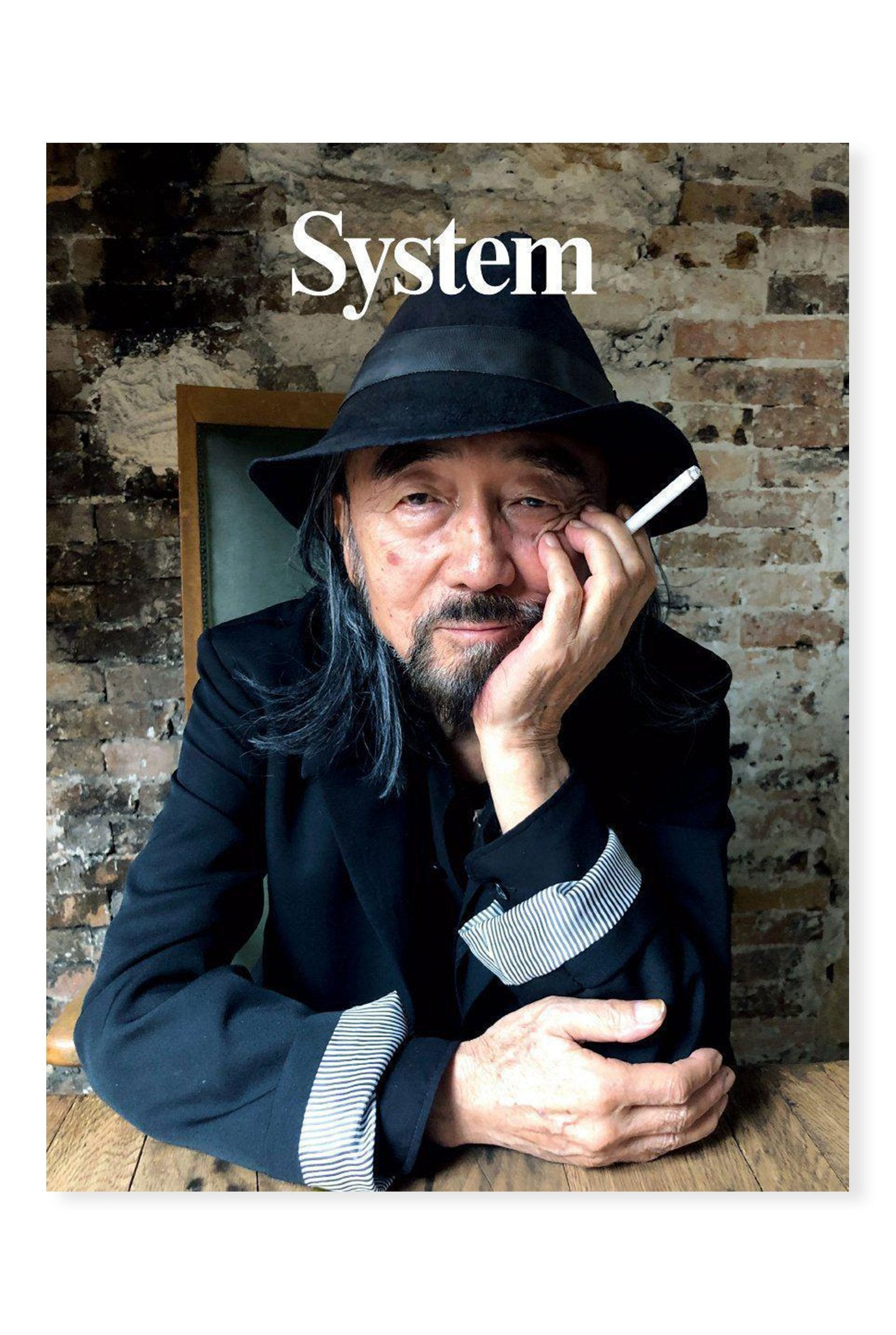 System Magazine, Issue 14