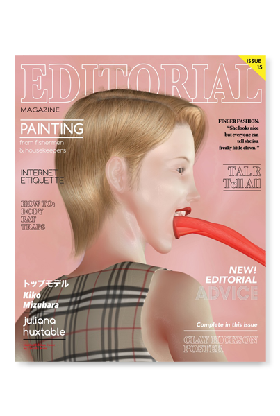 The Editorial Magazine, Issue 15 - Limited Edition Cover