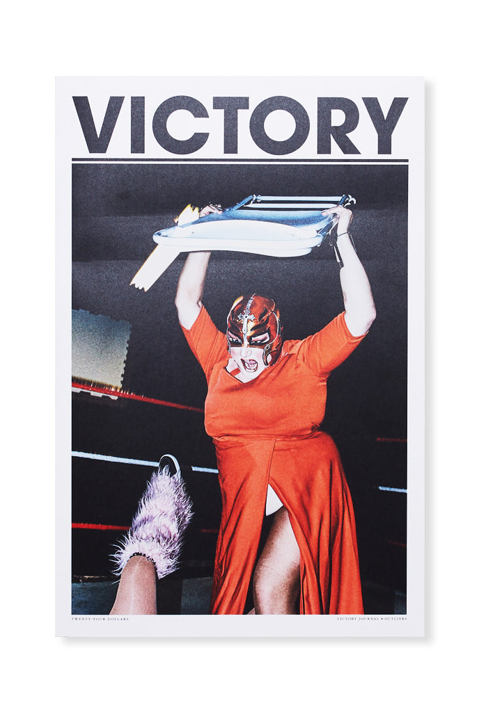 Victory Journal, Issue 17