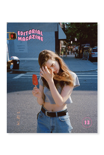 The Editorial Magazine, Issue 13