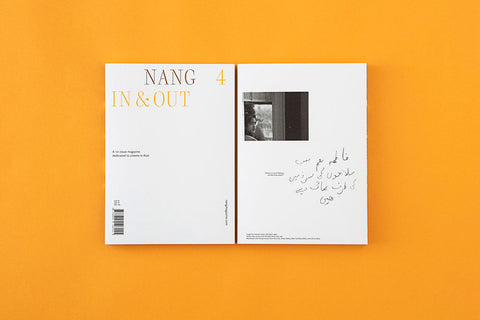 """In & Out"" – NANG Magazine, Issue 4"