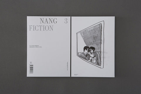 """Fiction"" – NANG Magazine, Issue 3"