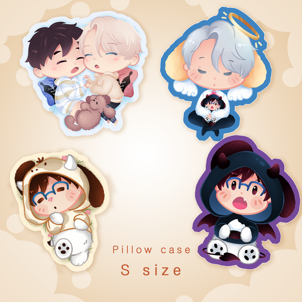 [Pillowcase] - small size