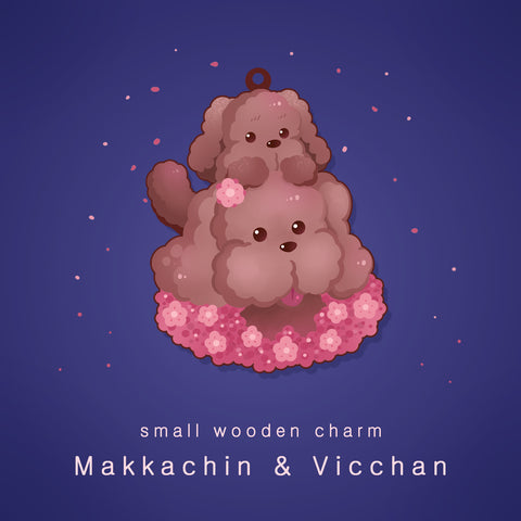 [Yuri!!! on Ice] Makkachin & Vicchan - small wooden charm