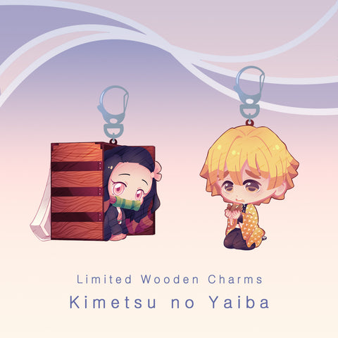 [Kimetsu no Yaiba] Wooden charms (limited)