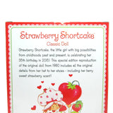Classic Strawberry Shortcake doll 35th birthday edition