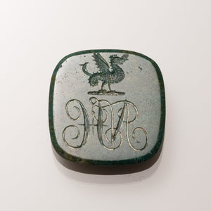 Dragon with Monogram-Loose Seal-Seal & Scribe