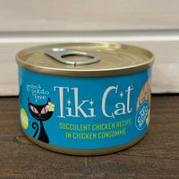 Tiki Cat Succulent Chicken in Chicken Consommé - Nickel City Pet Pantry