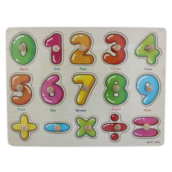 0-9 Wooden Number & Math Signs Puzzle Picture Board With Knobs - (1c242) - Tootpado