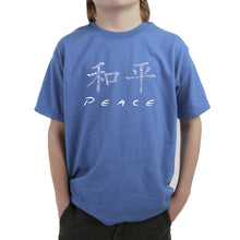 Load image into Gallery viewer, LA Pop Art Boy's Word Art T-shirt - CHINESE PEACE SYMBOL