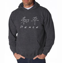 Load image into Gallery viewer, LA Pop Art Men's Word Art Hooded Sweatshirt - CHINESE PEACE SYMBOL