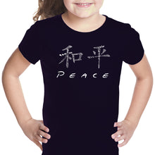 Load image into Gallery viewer, LA Pop Art Girl's Word Art T-shirt - CHINESE PEACE SYMBOL