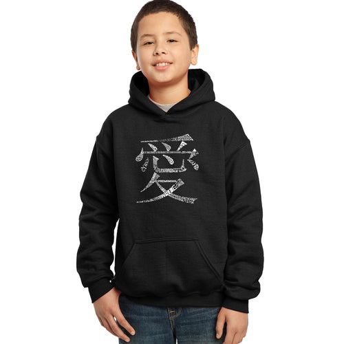 LA Pop Art Boy's Word Art Hooded Sweatshirt - The Word Love in 44 Languages