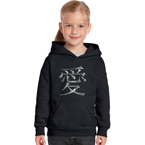 LA Pop Art Girl's Word Art Hooded Sweatshirt - The Word Love in 44 Languages