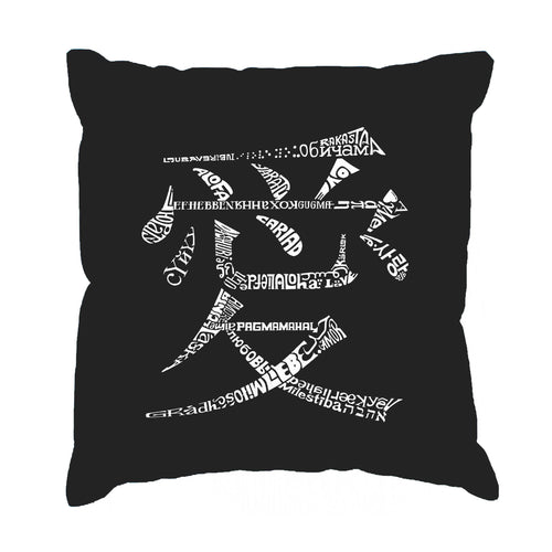 LA Pop Art Throw Pillow Cover - The Word Love in 44 Languages
