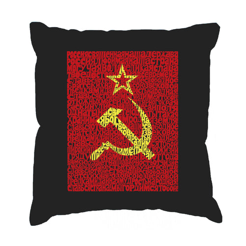 LA Pop Art Throw Pillow Cover - Lyrics to the Soviet National Anthem