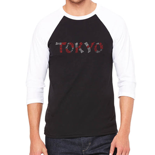 LA Pop Art Men's Raglan Baseball Word Art T-shirt - THE NEIGHBORHOODS OF TOKYO