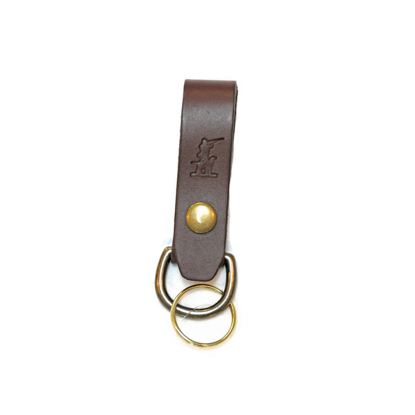 Beau Leather Key Fob