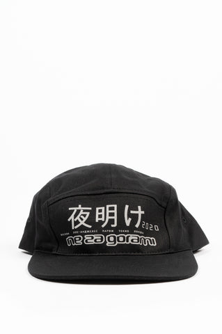 RASSVET 7 SUNRISE CAP BLACK
