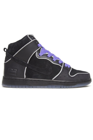 SB DUNK HIGH ELITE SB