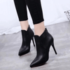 Elegant Leather Boots for Women