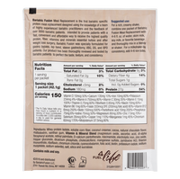 Chocolate Whey Protein Shake - Single Serve Packet