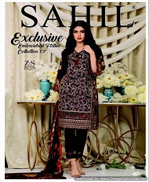 Sahil Designer Exclusive Series 19
