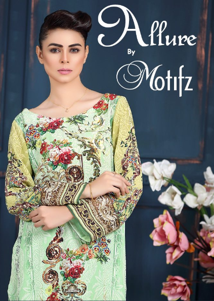 Allure By Motifz Digital Printed Grip Collection