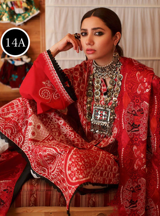 elan-lawn-ormana-collection-2021-el21-14-a-wishcart