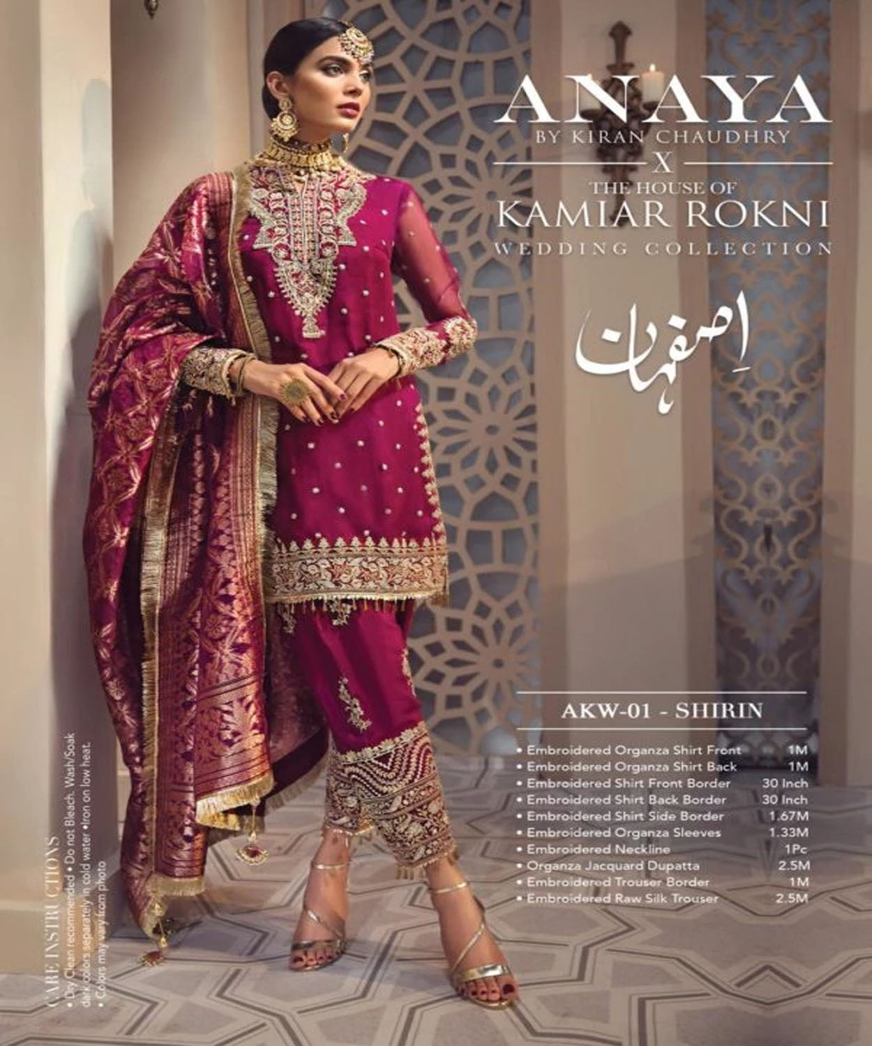 Anaya Kamiar Rokni Wedding Collection 2019