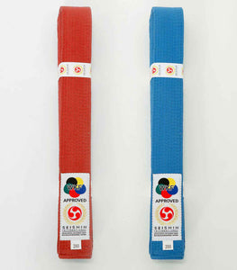 Seishin Competition Belts - Seishin International  - 3