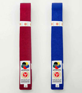 Seishin Competition Belts - Seishin International  - 8