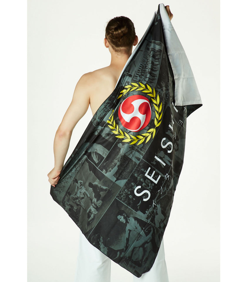 The Seishin Towel