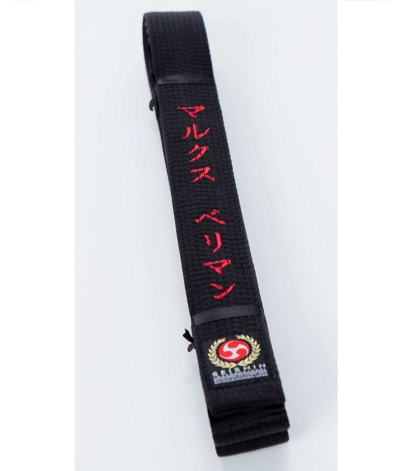 The Seishin Black Belt - Seishin International  - 6