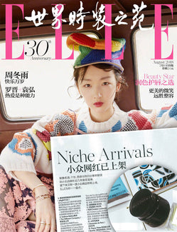 Magazine cover for Elle China