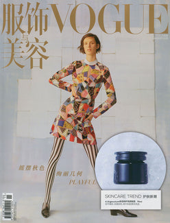 Magazine cover for Vogue China