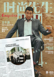 Magazine cover for Esquire China