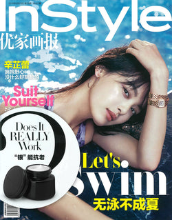 Magazine cover for InStyle China