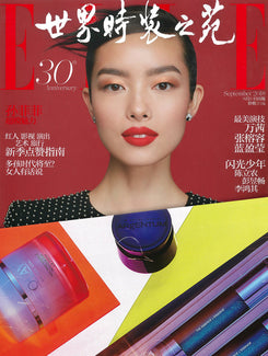 Magazine cover for ELLE Teen China