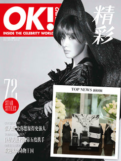 Magazine cover for OK! China